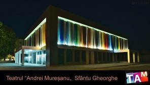 Sediu Teatrul Andrei Muresanu TAM noaptea iunie 2016