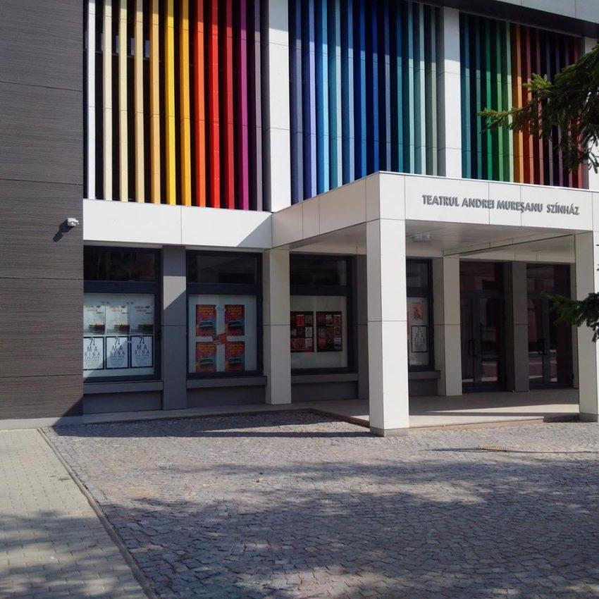 Noul Sediu Teatrul Andrei Muresanu august 2016 - 2